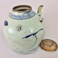Antique Chinese Porcelain 19th Jug Pitcher White Blue Oil Jar Pot Water Wine Tea