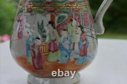 Antique Chinese Qing Dynasty Rose Mandarin Punch Jug / Water Pitcher 19th C