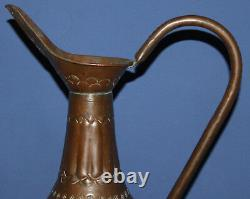 Antique Hand Made Ornate Copper Water Jug Pitcher