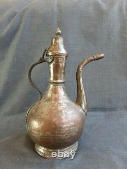 Antique Rare Ottoman Turkish Handmade Copper Pitcher -Water Jug Ibrik