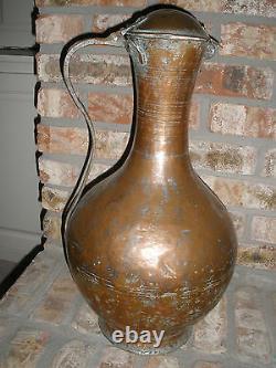 Antique hammered Turkish water jug