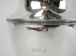 Etruscan by Gorham A9816 Sterling Silver 3-1/2 Pint Water Pitcher'S' Monogram