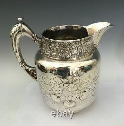 RARE! Aesthetic Silver Plate Water Pitcher, Mead & Robbins with pomegranate pat