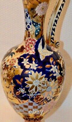 Rare! Fischer J. Budapest Hungary Pitcher Ewer Vase Or Water Pottery Jug