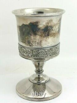 Reed & Barton Silverplate Tilting Water Ice Pitcher With Cup