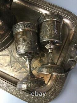 Silver Insulated Water Pitcher #1904 Tray Goblet Set Reed & Barton Silverplate