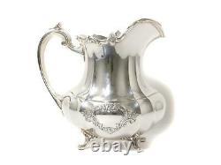 Sterling silver water pitcher (jug). USA, workshop Reed & Barton