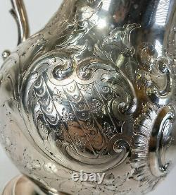 Antique Albany New York Coin Silver Water Pitcher Wendell & Feltman Westervelt