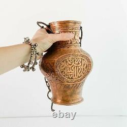 Antique Copper Pitcher Mug Islamic Turkish Water Jug Middle Eastern Metalware