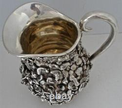Très Rare Mining Sterling Silver Nugget Covered Water Pitcher Tane Mexican